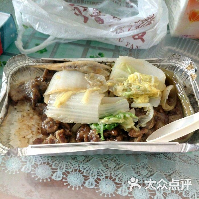 达量蒸饭-大全-汕尾带子美食海鲜图片美食图片图片