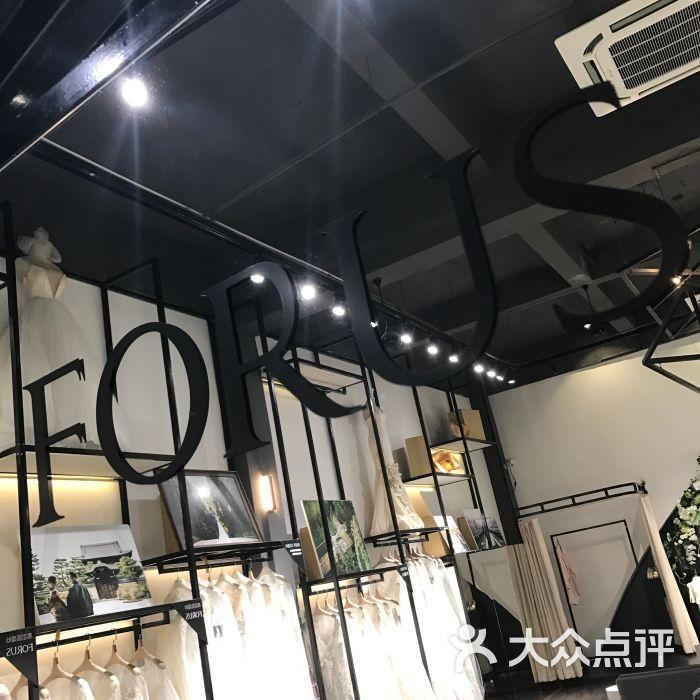 forus 红坊创意定制中心-图片-福州-大众点评网