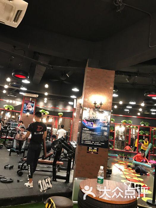 毅动健身会所-图片-厦门运动健身-大众点评网
