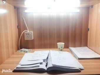 简图自习室