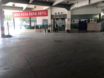 车辆年检审车服务中心
