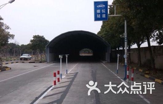 会员相册 yowijvj的相册  科目二考场 模拟隧道 回应   报错 回应