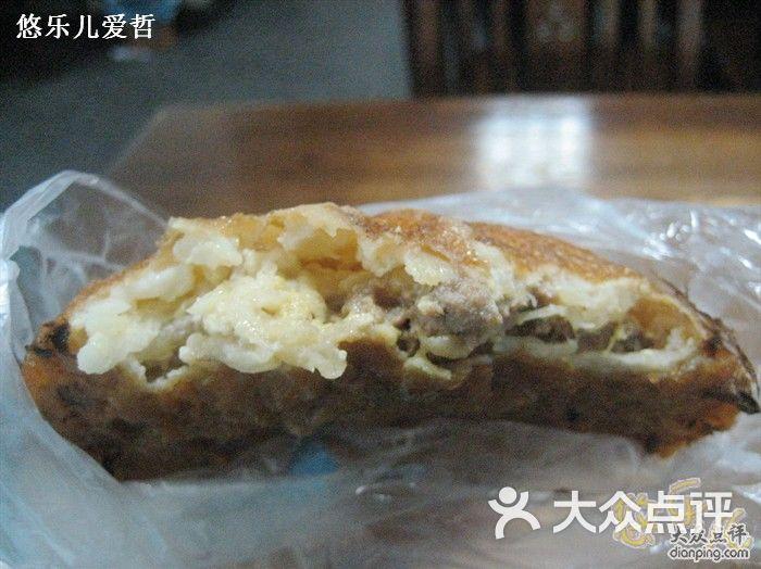 扁头灯盏糕-灯盏糕-菜-灯盏糕图片-温州美食-大众点评