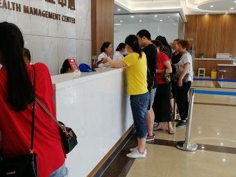 湘雅健康管理中心