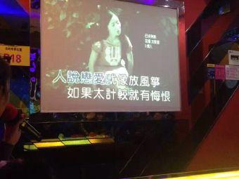 东嘉之星量贩式KTV(泰华城店)