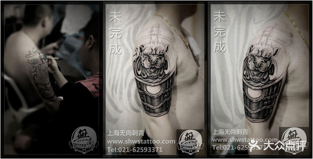 无尚刺青纹身工作室锁骨莲花图腾纹身图案~无尚刺青