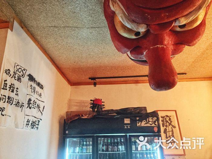 sos 救命小酒馆-图片-北京休闲娱乐-大众点评网