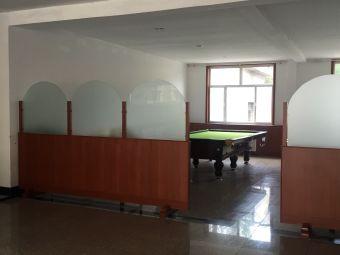 黄龙山庄培训中心