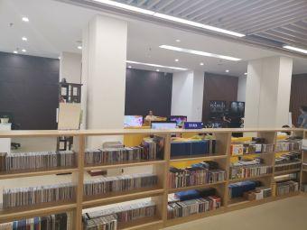 大连市图书馆