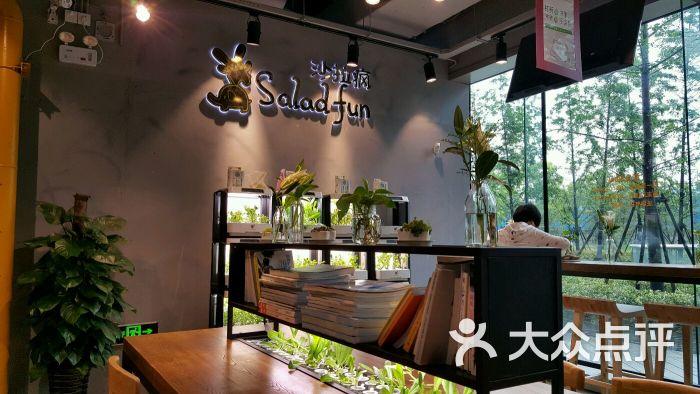 沙拉疯saladfun(凌空soho店)-觅食杨的相册-昆山5.26弥上海敦城美食节图片