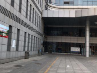 徐州市中心医院新城区医院急诊