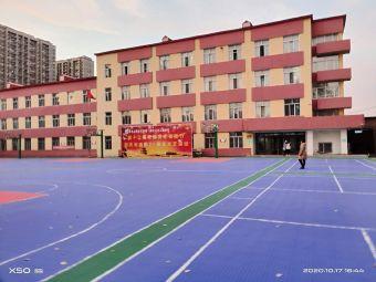 东北工程技术学校