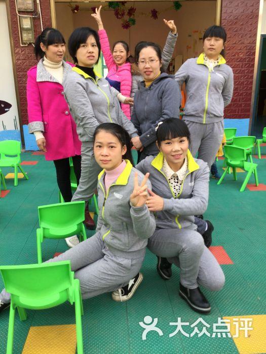快乐多幼儿园-教师风采图片-永州教育培训-大众点评