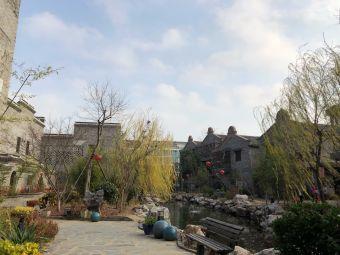 得撒石磨豆腐村小康梅花园