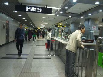 延長路地鐵站