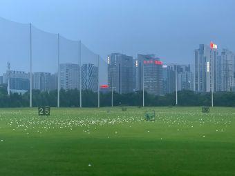 上邦两江高尔夫练习场