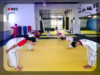北京国梦一搏跆拳道