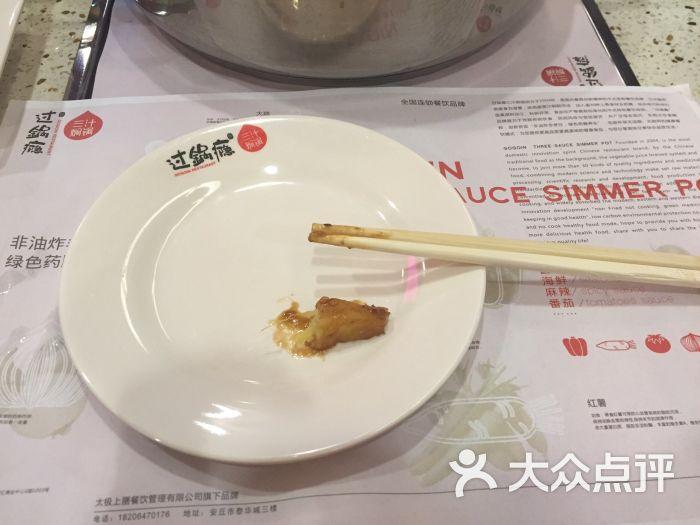 过锅瘾三汁焖锅(青州店)-餐盘图片-青州市美食-大众