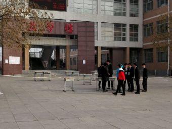 内蒙古建筑职业技术学院(北校区)