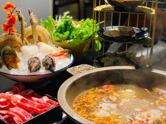漁品酸菜魚火鍋放題(大圍店)