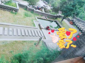 清泉山庄生态农业园