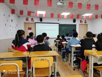 金童乐语文研学中心