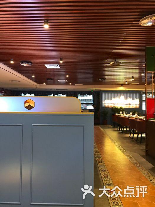 ��G�f�����v�_l.f.v火山情匈牙利餐厅(中华城店)图片 - 第2张