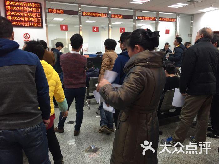 www.fz173.com_中国银行周六上班吗。