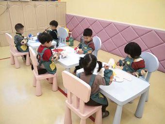 迪卡早教托育中心