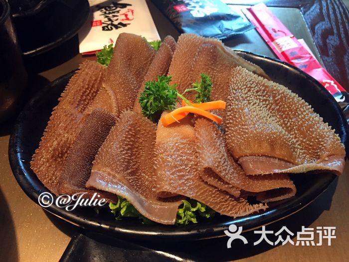 左庭右院鲜牛肉火锅(合生汇店)黑毛肚图片 - 第2135张