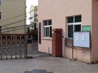 二十三中学教师楼