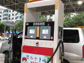 中国石油三道街加油站