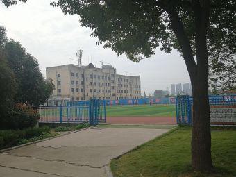 河南省郾城实验中学