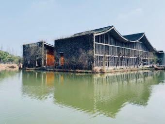 中国美术学院(象山中心校区)