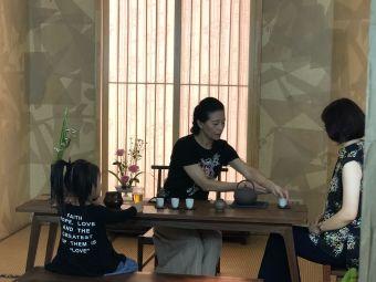 華納嘉樂城茗蕓慢茶生活美學館