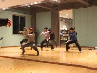 TEN DANCE 街舞工作室
