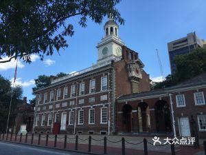 美國獨立紀念館