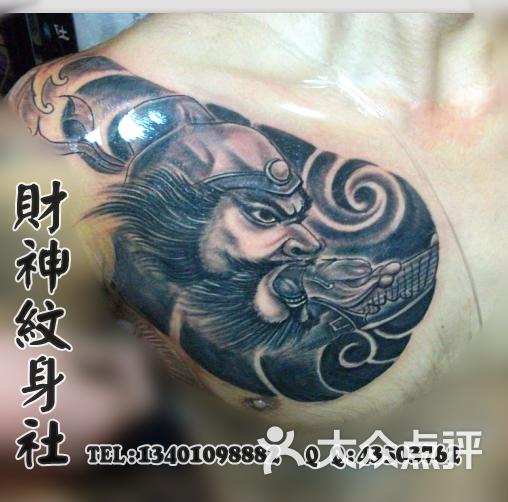 复件(2) 张飞纹身 三国人物纹身
