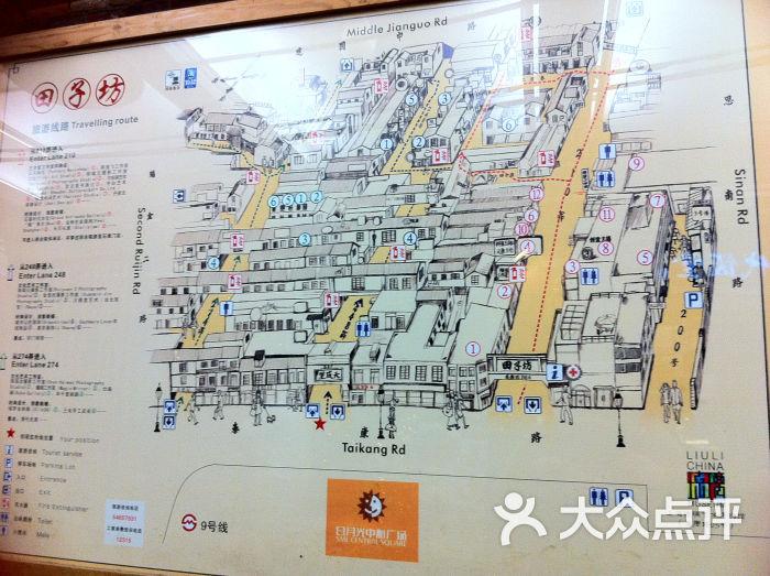 田子坊-手绘地图图片-上海购物-大众点评网