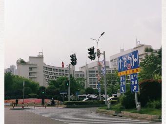 普陀区政府电动汽车充电站