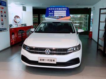 长沙大汉汽车贸易有限公司(一汽大众4s店)