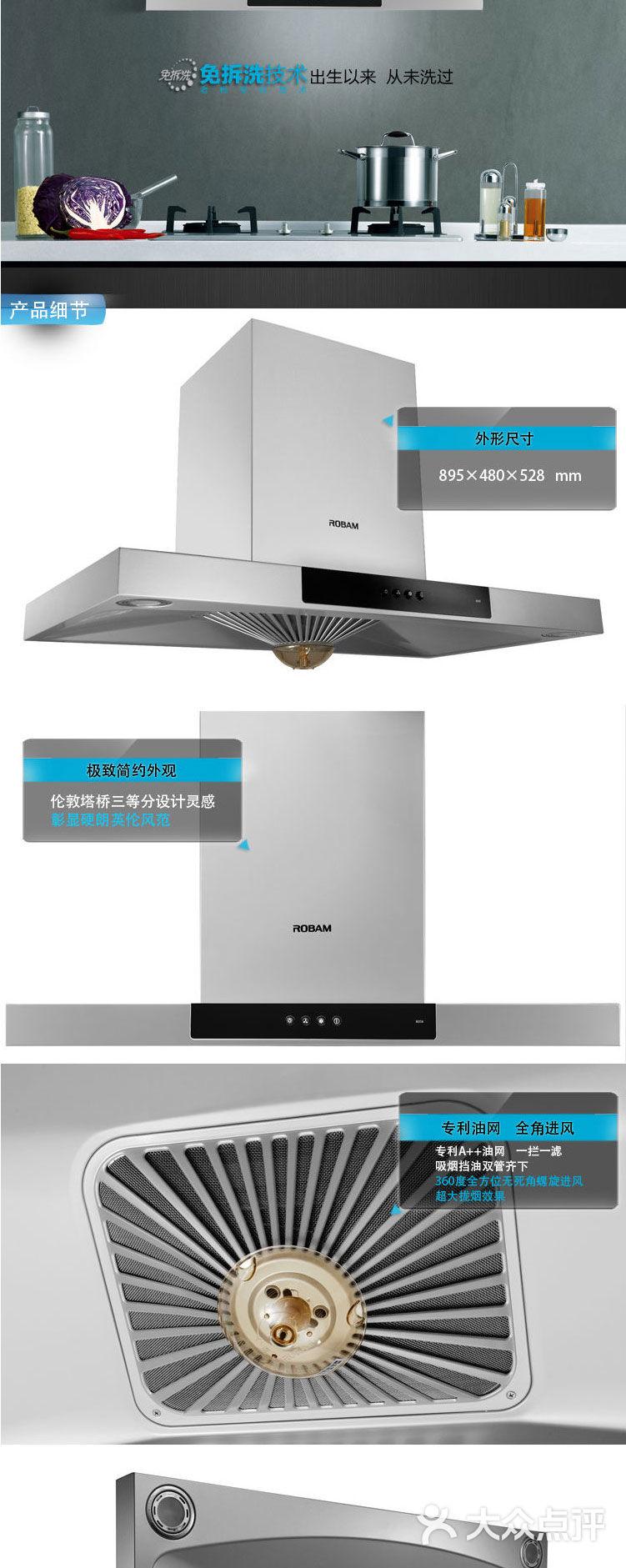 【cxw-200-8005大吸力油烟机-家装套餐】-老板电器店