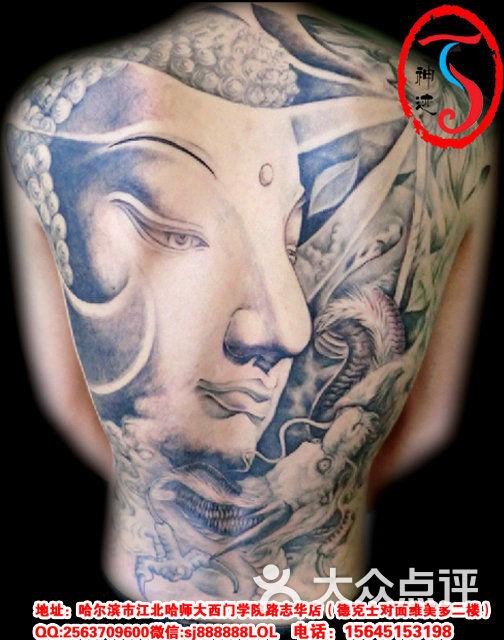 哈尔滨纹身哈尔滨纹身神迹刺青店满背佛纹身图片-nul