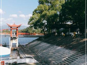 千岛湖风景区-心园2号码头