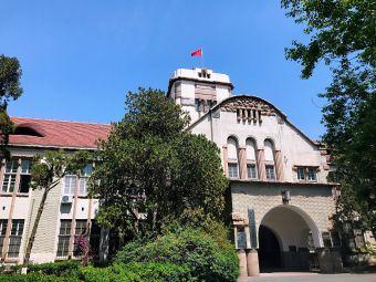 中国海洋大学经济学院