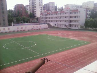 郧阳区城关镇第一初级中学