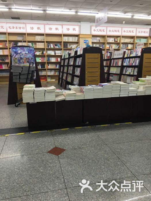 五兴图书广场-图片-秦皇岛生活服务-大众点评网