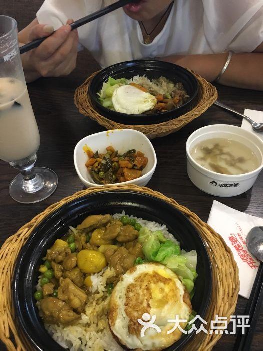 开心图片-广场鸡板栗-龙游县美食-大众点评网美食敦里旺时光老婆路图片