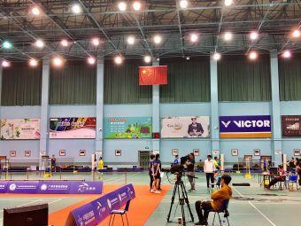 广州羽毛球中心羽毛球馆