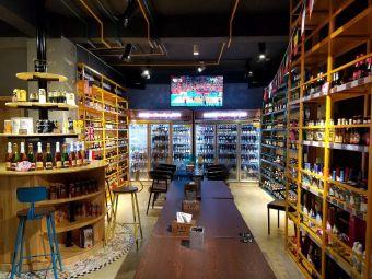sky进口啤酒品鉴中心